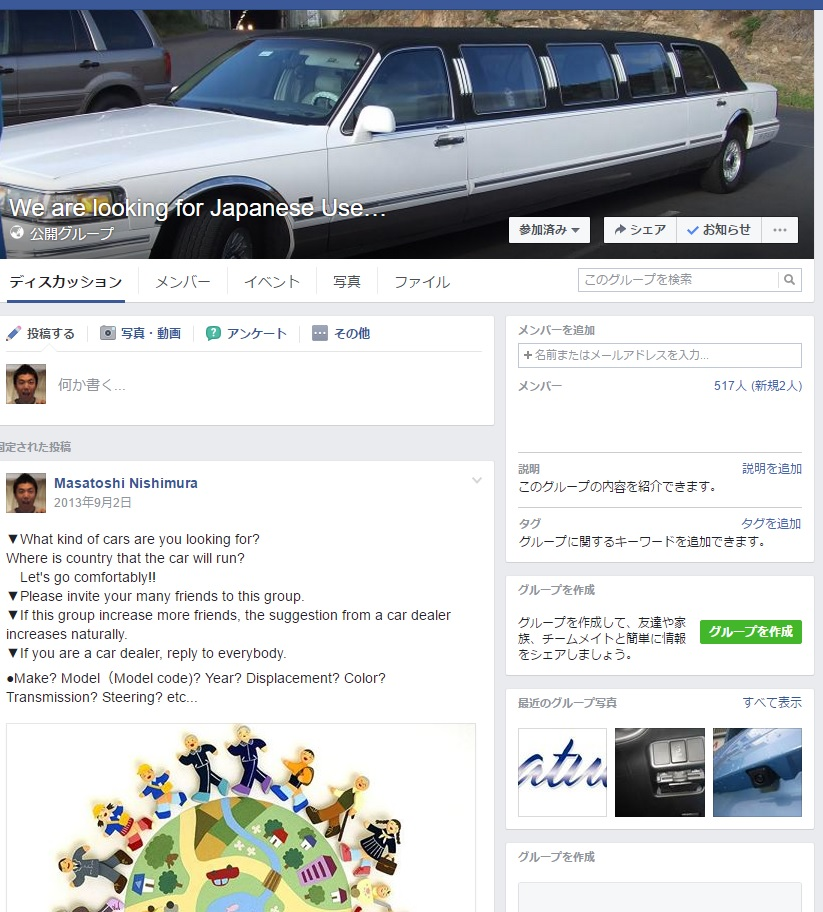 facebook group!! We are looking for Japanese Used Cars