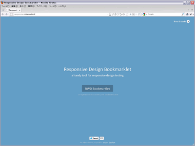 Responsive Design Bookmarklet