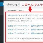 wp_options_transient_delete