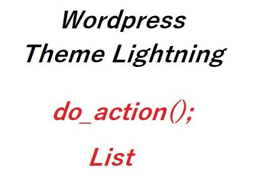 lightning-do-action