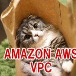 AMAZON AWS VPC
